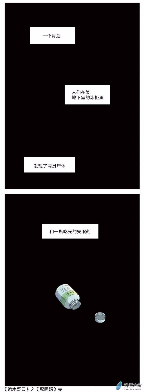 刘亦菲低胸穿出席活动,一晚上自己始终低着头,担心衣服会掉下来