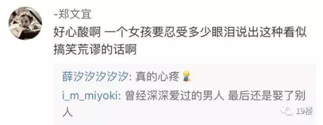"""《康熙王朝》拍摄花絮,""""康熙皇帝""""饿极了吃道具"""