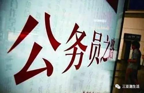 海南省国考_此次国考涉及海南省的职位164个, 包括海关,海事,税务等部门, 将招考