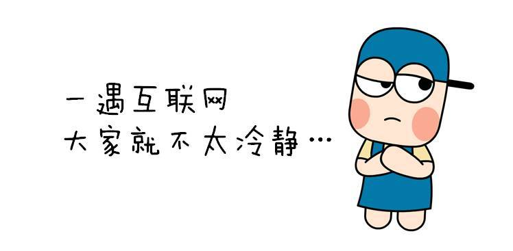 是巧合还是命运?汉代禁止出境文物预言中国2040年重归第一
