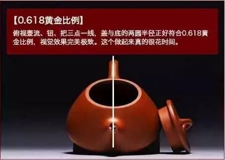 一壶茶能解决的问题图片