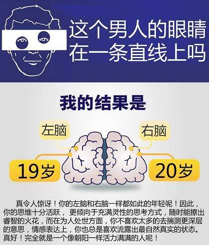 天山网:浙江援疆助力精准扶贫 加大职业教育支持力度