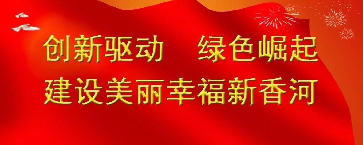 乐视控股:美国法院正式受理贾跃亭对顾颖琼的法律诉讼 | 钛快讯
