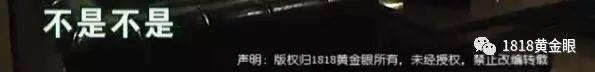 豆瓣2.6、2.7、3.3,影后惠英红竟然拍了这么多的国产烂剧……