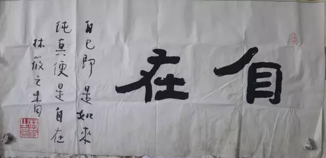 铜川市党政军领导看望慰问驻铜部队官兵和优抚对象