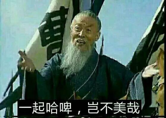 阚清子为郑爽挺身而出,曾因两件事被粉丝惨骂,真假闺蜜情成谜