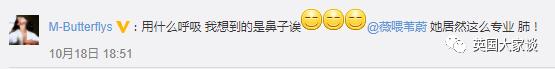 陈竹�N凭《阿莉芙》变性女人一角 夺最佳男配角
