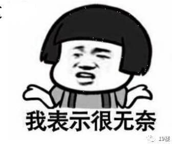 """乐巴巴:黄花梨的""""鬼脸""""和""""鬼眼""""千万别傻傻的分不清楚"""