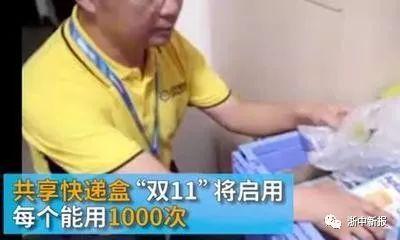 """【聚焦""""百日会战""""】团风:剑指扶贫工作落实不力问题  34家单位56人被问责"""