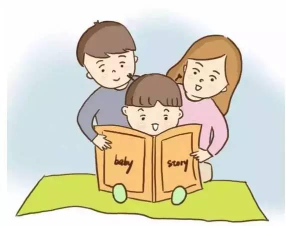 幸福三口之家卡通
