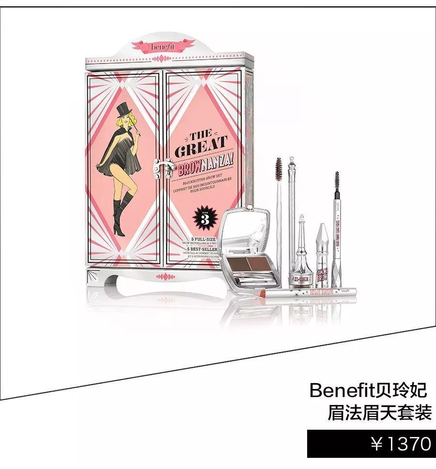 """爆料:传医美平台新氧将与""""更美""""合并――商标侵权是导火索!"""