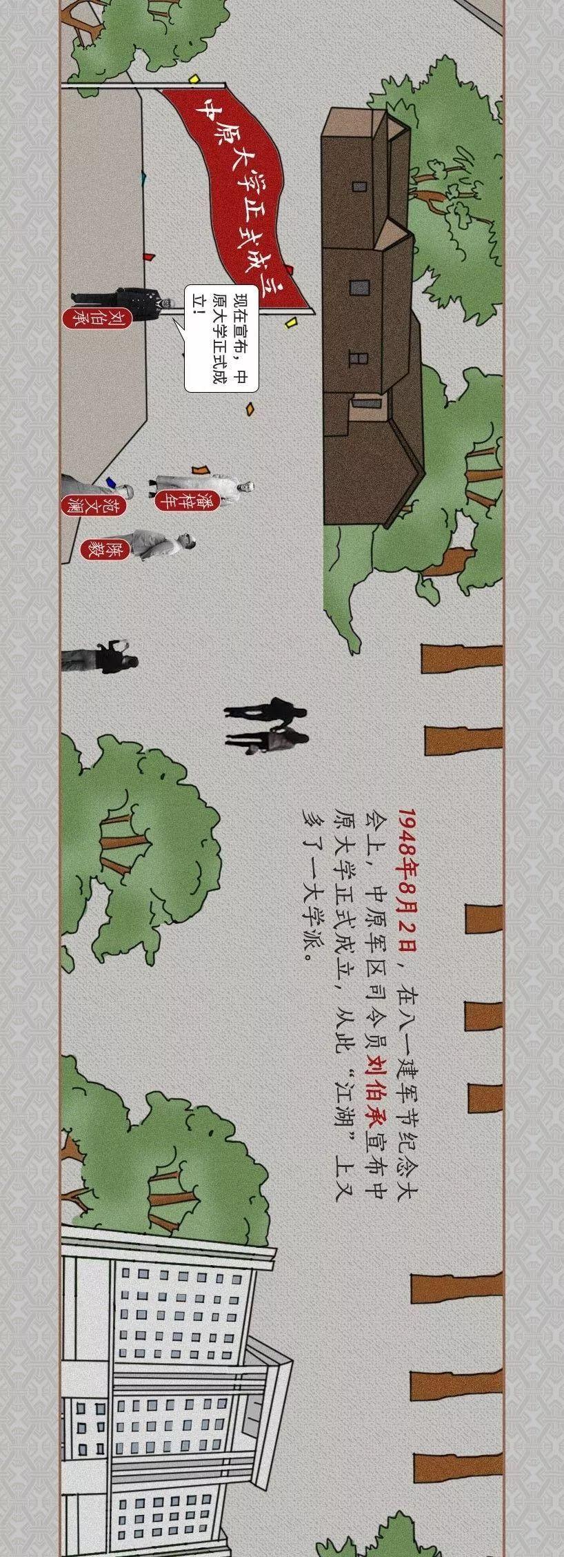 """第61届""""荷赛""""名次公布,1位中国摄影师获奖!"""