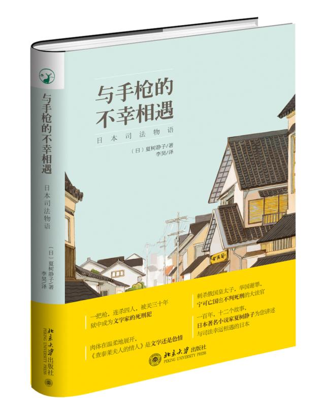 家装平台齐家网向港交所申请上市,百度占股14.393%