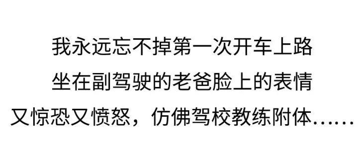 龙晓华带队赴国家部委和企事业单位汇报衔接工作