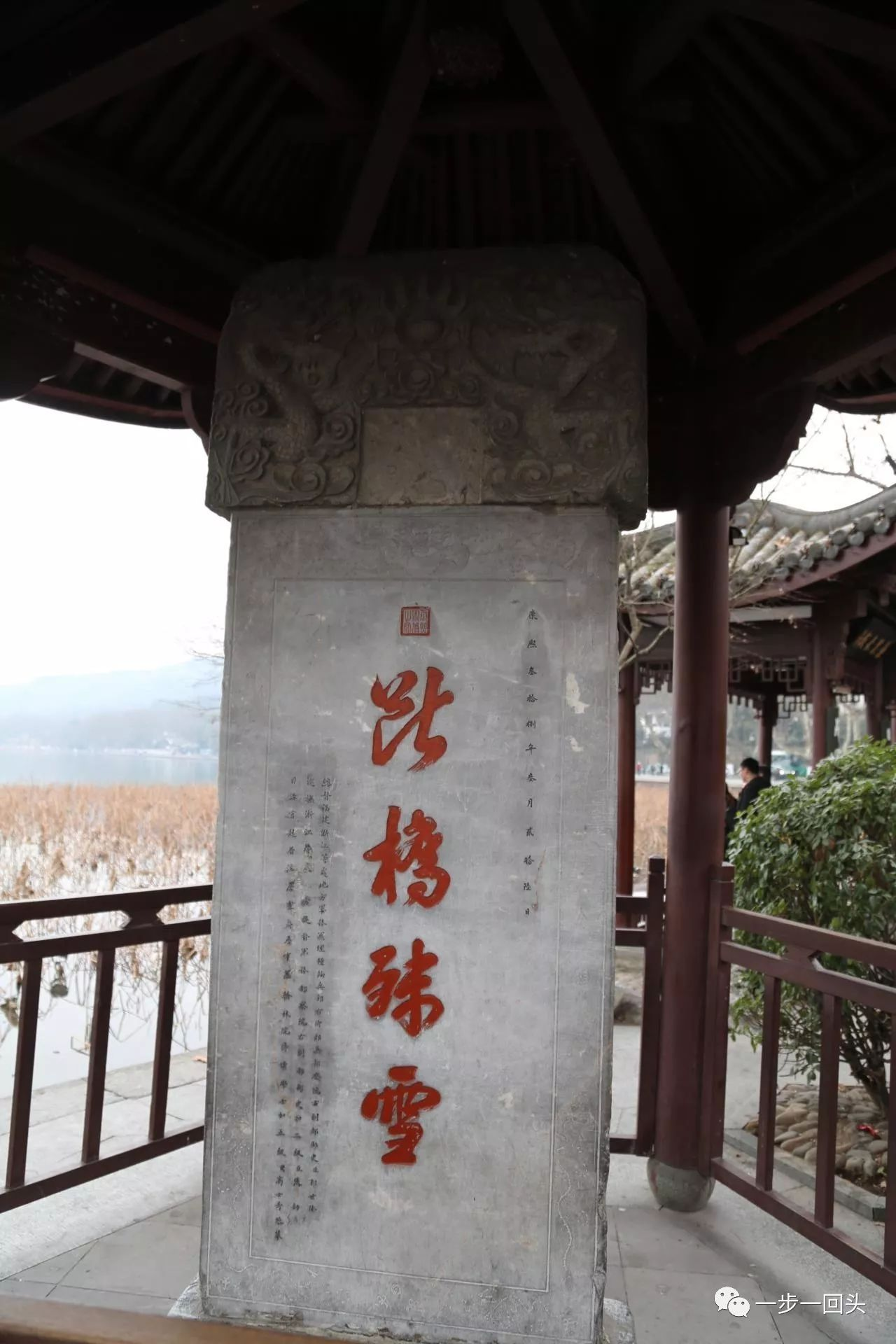 杭州市西湖十景