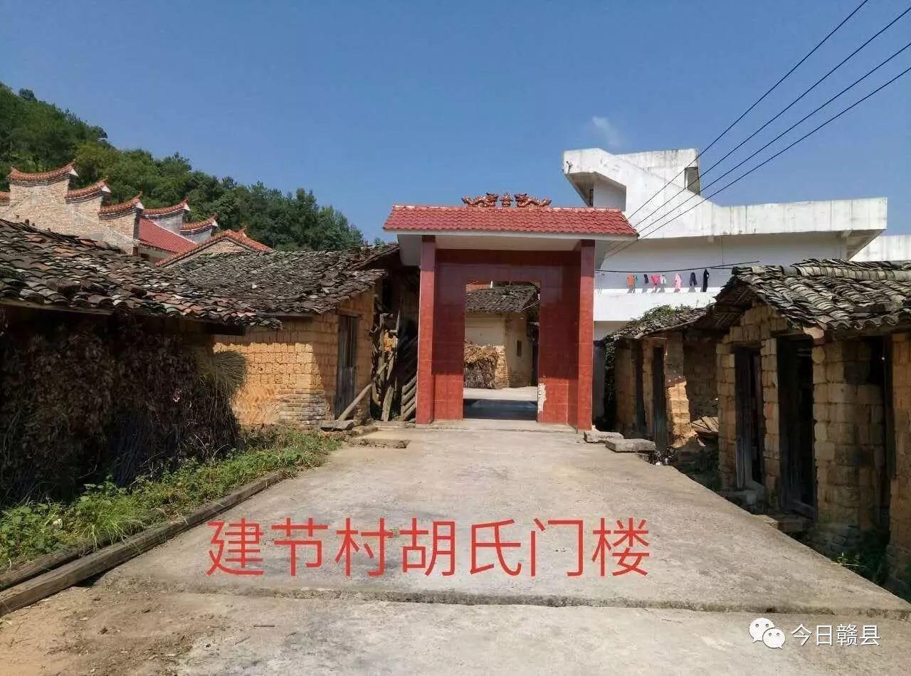 除了风光 我们还找到了每个姓氏的宗祠 在李氏宗祠 赣县区吉埠镇建节