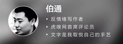 小鹏汽车广州总部搬新家 何小鹏:很快会报告下一步融资信息