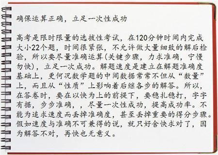 中国唯一一座有确切建城时间记录的城市,你知道是哪个城市吗