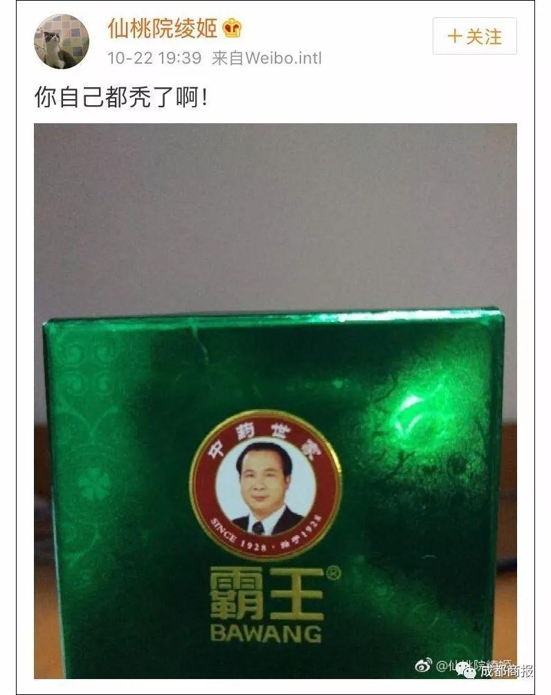 """注定不同,全新捷豹XEL携手""""全能艺人""""陈伟霆昆明上市"""