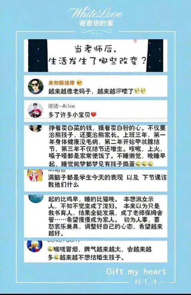 黄晓明因演技备受质疑,两部新戏男主角被更换?损失高达八千万?