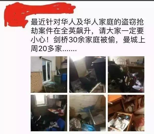 深圳一女子同时交往20个男友 每人送她iPhone7 转手卖了买套房!