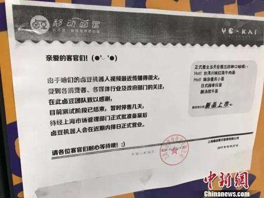 今日关注:一图看懂 上海法院砥砺奋进的五年