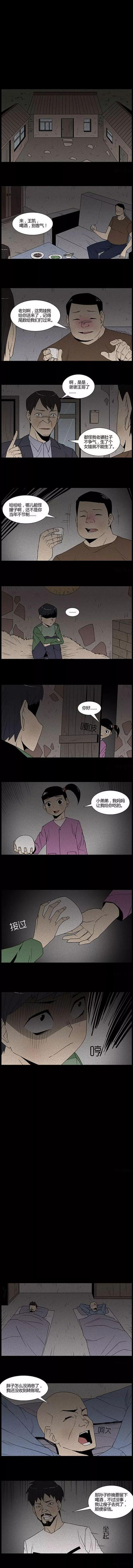 """如果刘国梁无法接替蔡振华,候选人里只剩下一个""""他"""""""