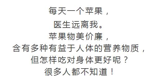 """检察日报评论:以统筹发展理念为指引,破解""""三个不平衡"""""""