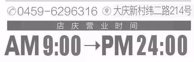 「洗衣机、热水器消防安全」涟水县消防大队 涟水县消防大队 2016-02-28