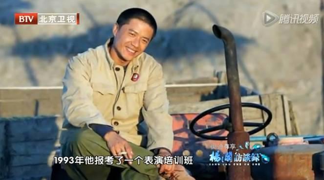 """被省内兄弟城""""拦腰截断"""",中国最奇特的一个城市!"""