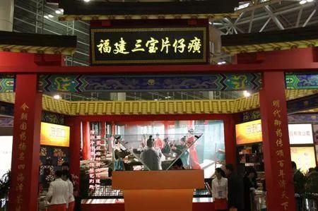 一本中国奇书在日本流行数百年,在中国却险些失传......