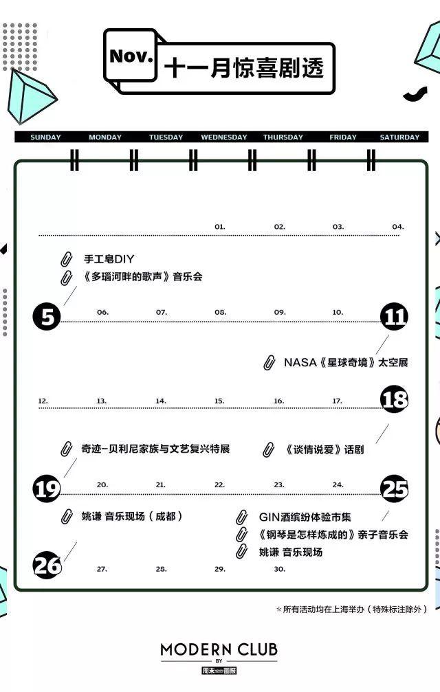 香港公开赛女乒分组出炉,王曼昱独守半区,刘诗雯与队友提前相遇
