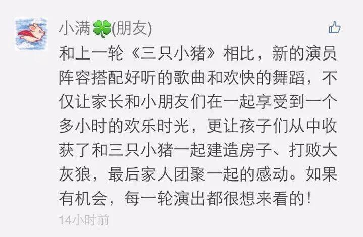 """长春庆阳社区关工委开展""""三关爱""""主题宣讲活动"""