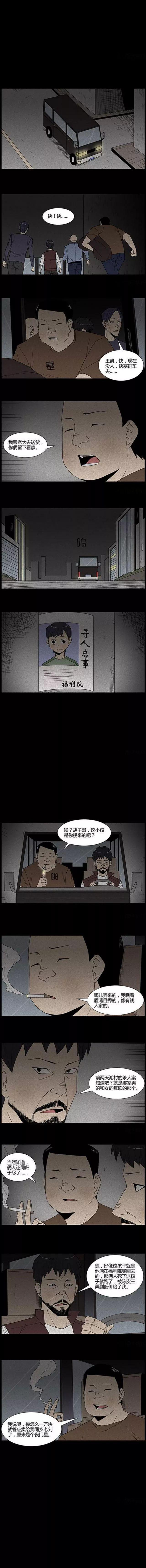 缅怀革命先烈 共筑远大理想——阳城镇中心小学清明扫墓活动简讯