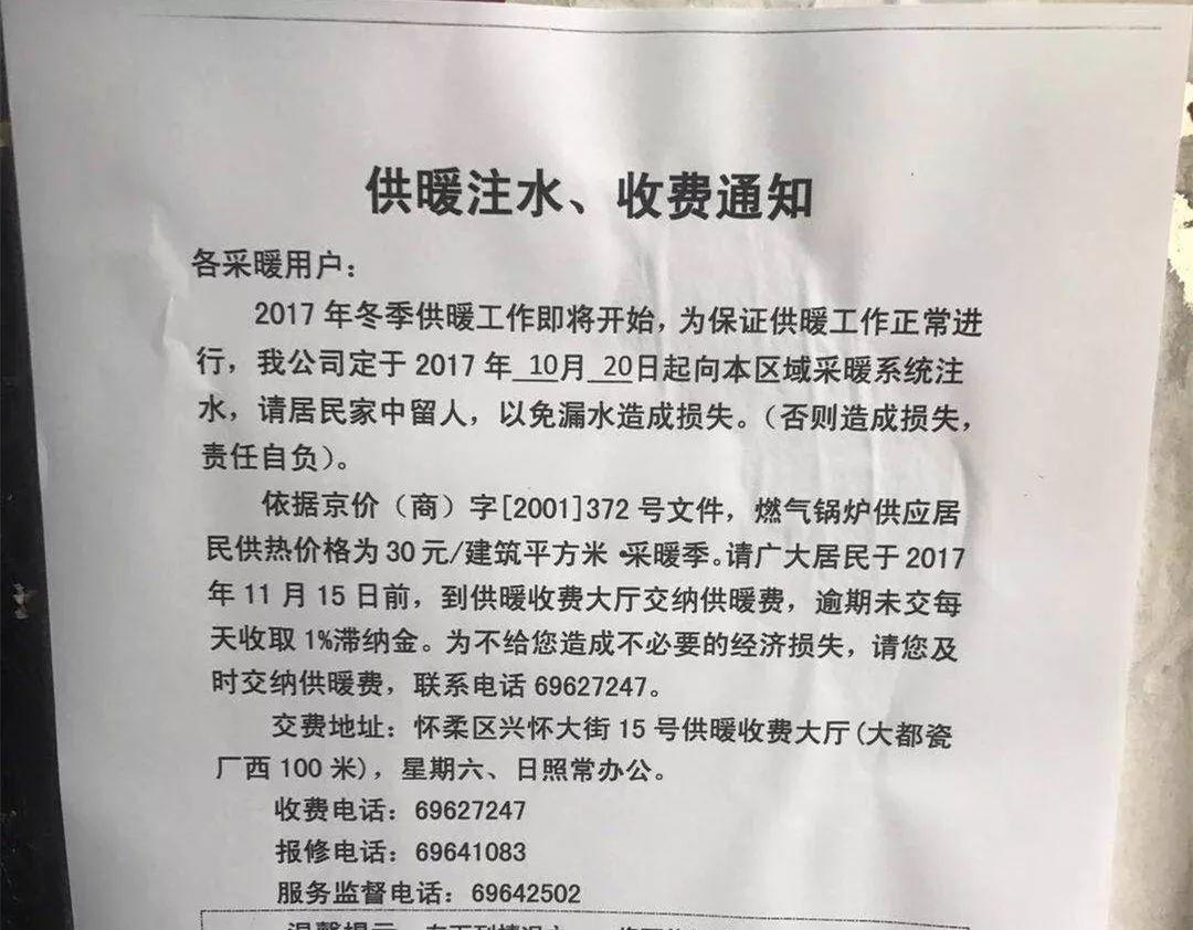 华池的家人请注意!G70福银高速长凤段上行线封闭,西安前往平凉、庆阳方向的车辆请绕行!