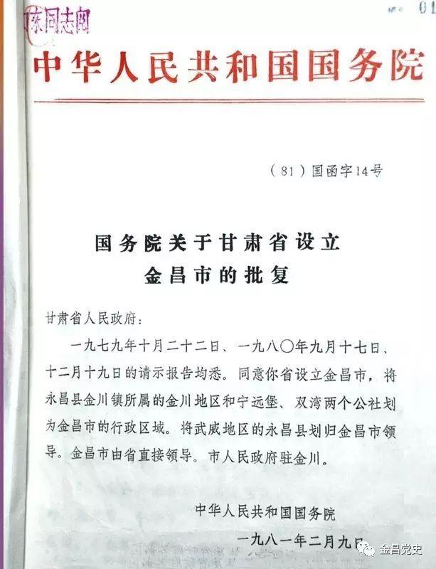 政府申报材料格式_企业向政府做的项目请示报告应该怎么写-