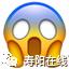 SM当中四名中国成员都回国教舞!!! 这节目真的是逆天了啊……..