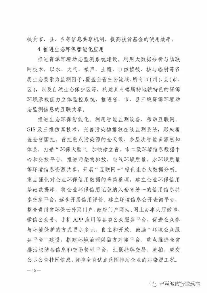 8400万!中国移动又将飞信拉回人们的视线之中,还能复兴吗?