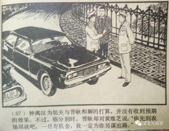 """安徽农民工""""砍砖""""月入过万,网友感叹:上大学不如农民工!"""