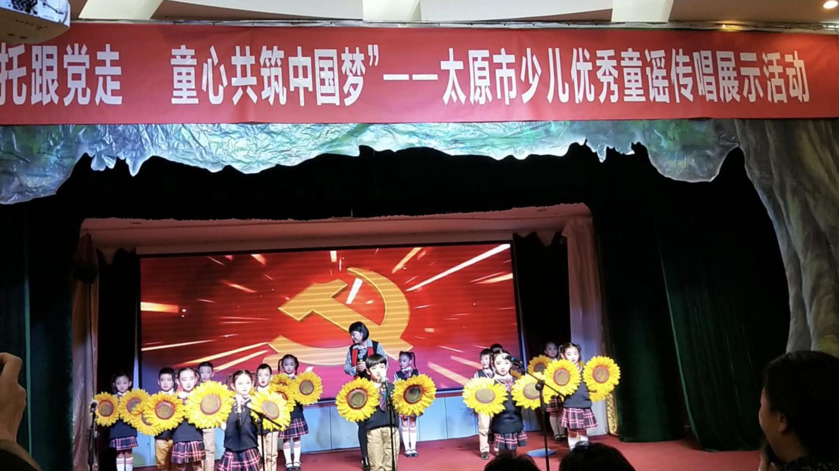 """童心共筑中国梦""""为主题的优秀童谣传唱展示活动."""