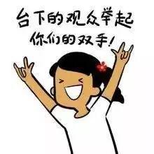"""又一大行进军智能投顾!中行发布""""中银慧投"""""""