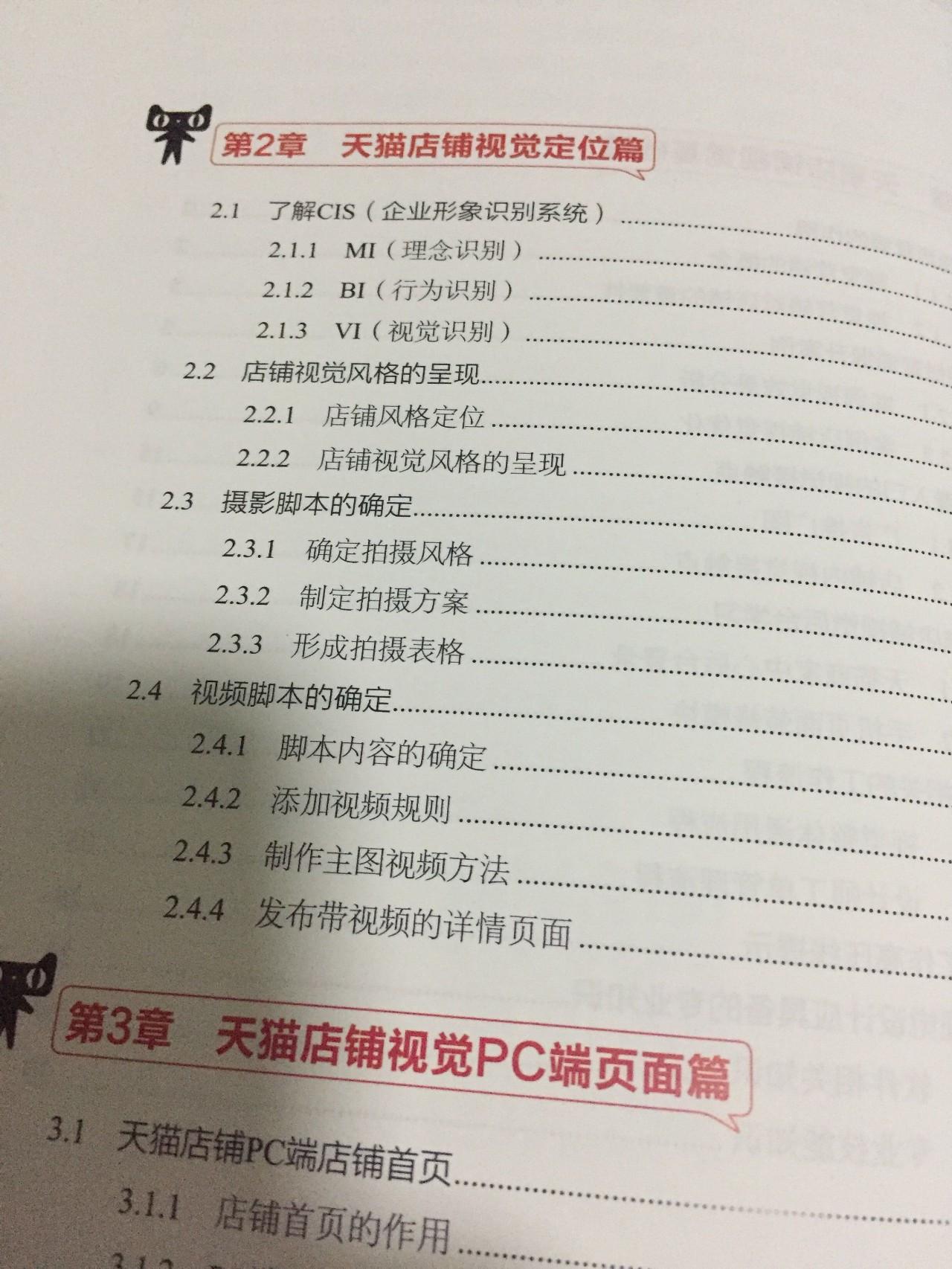 """中国足球也有""""保利尼奥"""":26岁悍将再现世界级进攻!"""