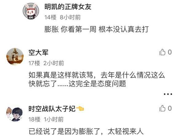 第二批吴钦明助学金发放 21名学子受助33.6万元