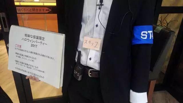 """17号台风""""古超""""生成!明夜起粤东大到暴雨"""
