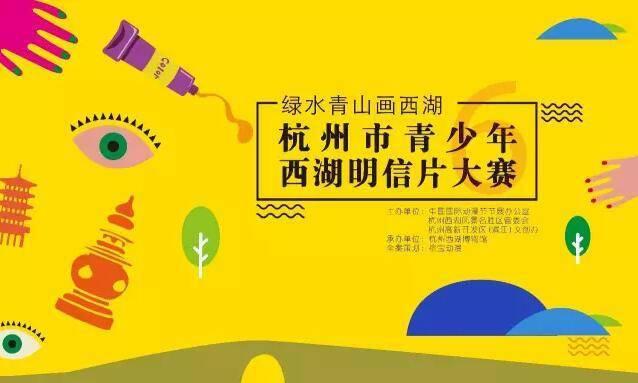 全球智能经济峰会暨第八届智博会将在宁波开幕