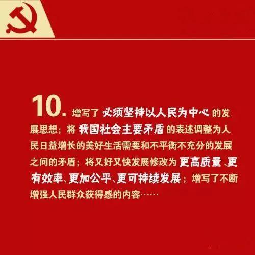 王丽坤只是在衬衫外穿了件背心,瞬间减龄十岁,简直比少女还少女