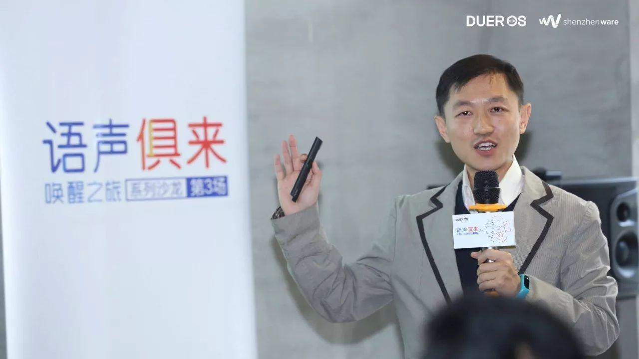 世界武术锦标赛开赛首日 喀山赛场回荡中国旋律