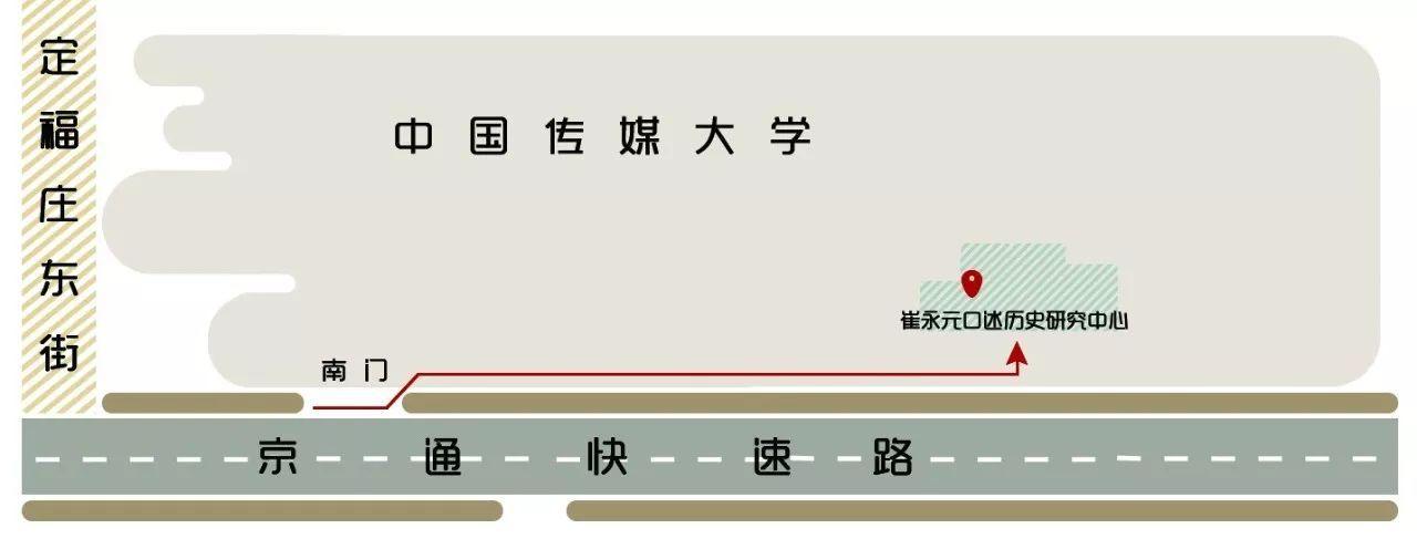 室内设计资源:深化施工图集丨楼梯+栏杆+电梯丨Cad图库丨111M