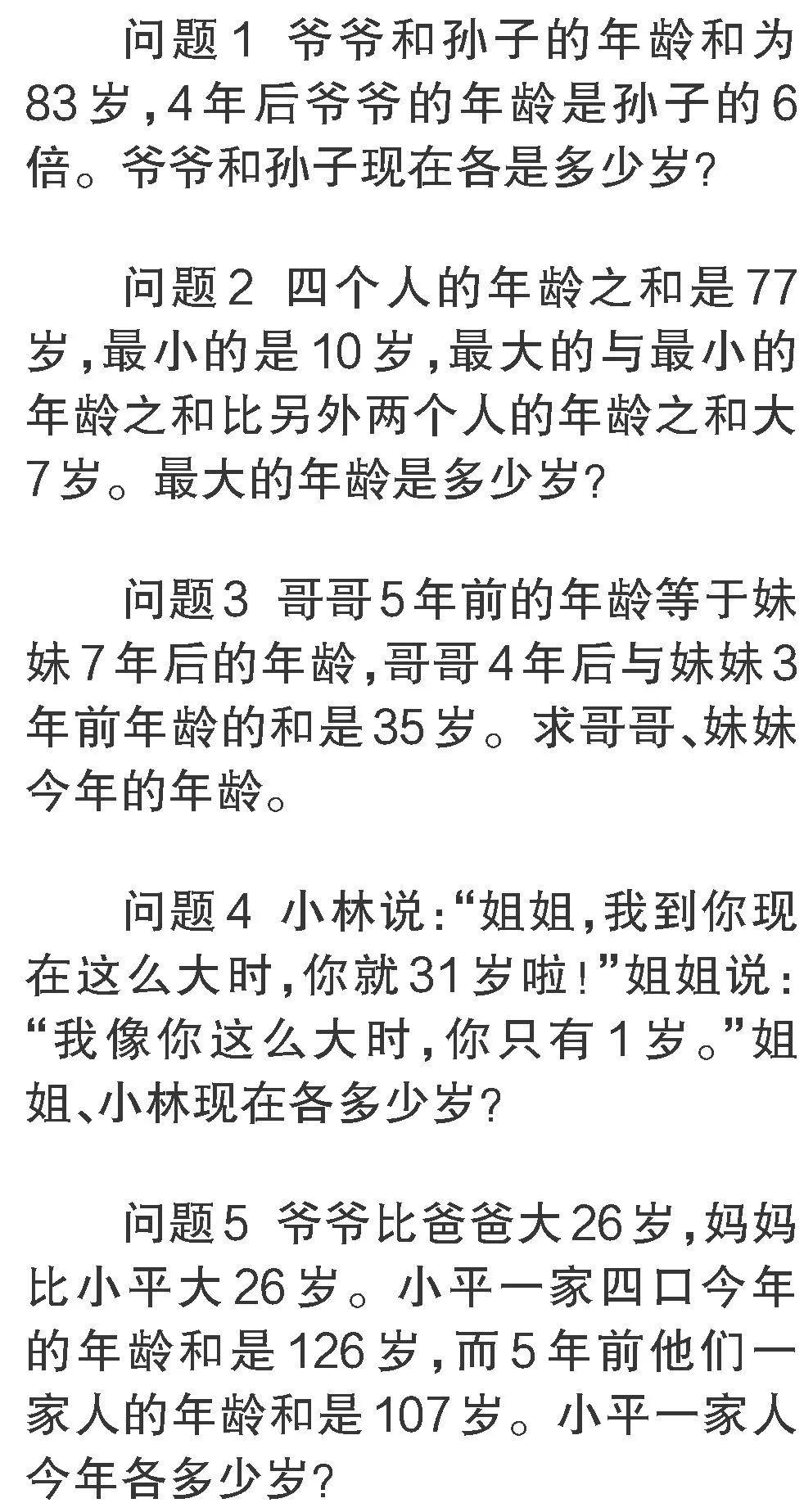 """濮阳市公安局建设分局积极开展""""平安守护""""清查行动"""