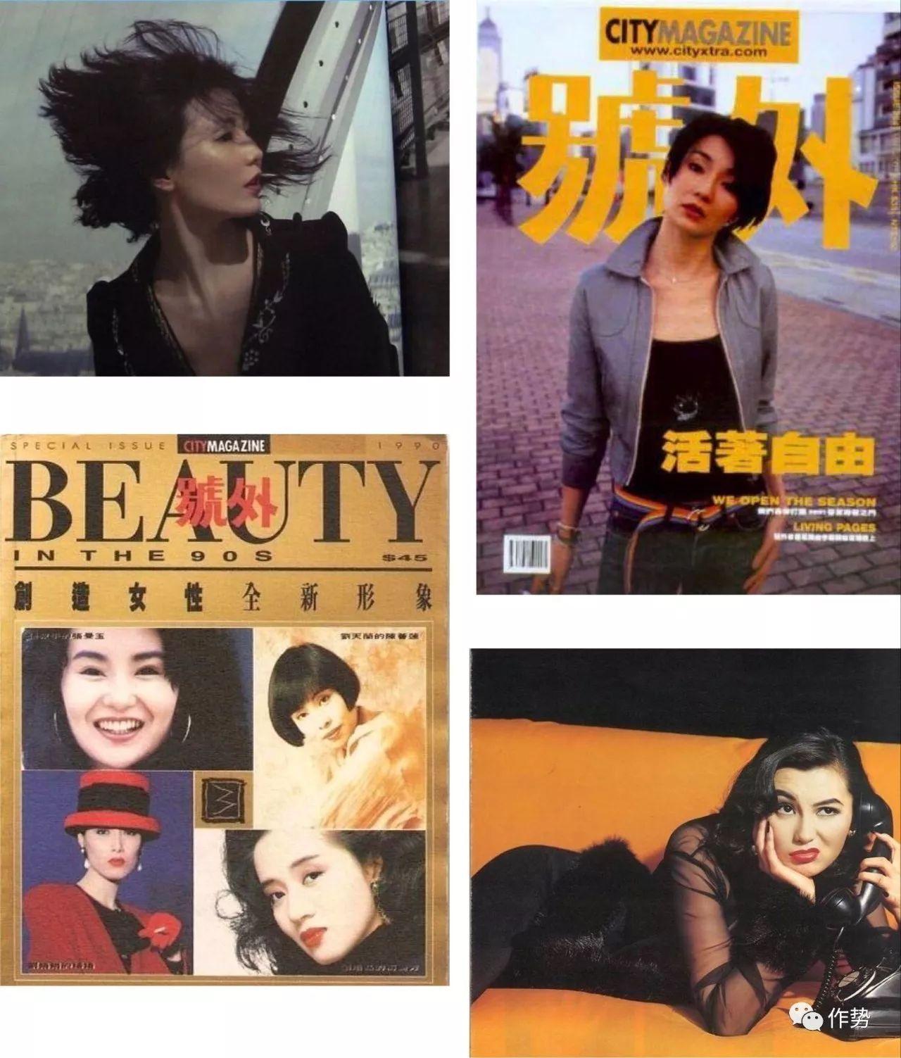 30年前的这本中文杂志封面,就已经时髦到飞起了!